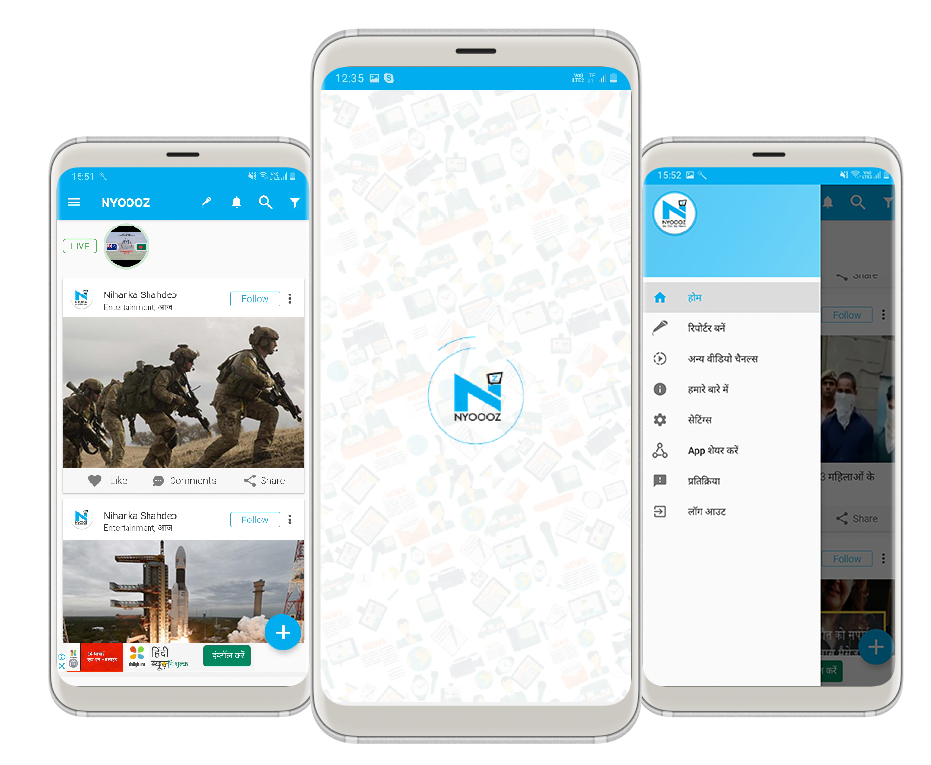 Nyoooz - News Channel Application Landing image